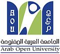 Arab Open University Logo.jpg
