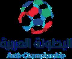 كأس العرب للأندية الأبطال - ويكيبيديا