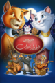 Aristocats arabic poster.png