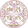 Constantinople coat of arms.png