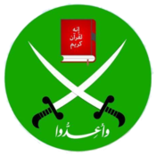 Muslim Brotherhood logo.png