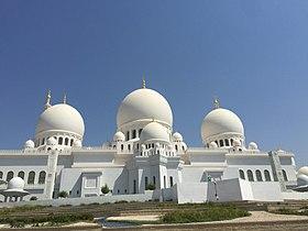 جامع الشيخ زايد