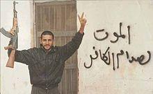 نتيجة بحث الصور عن الانتفاضة الشعبية في العراق ضد صدام عام 1991