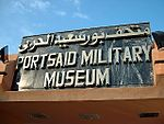 Port Said Military Museum.jpeg