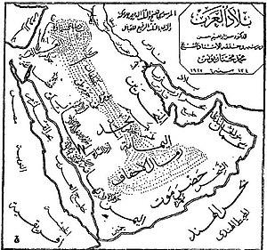 الوطن العربي ويكيبيديا