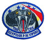 شعار السرب 75 Egyptian Vipers.jpg