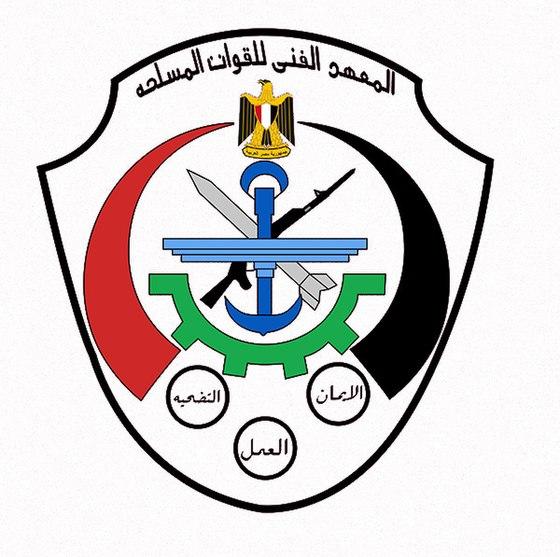 المعهد الفني للقوات المسلحة مصر Wikiwand