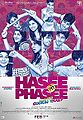 Haseetohphasee poster.jpg