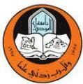 University of Mosul Logo.JPG