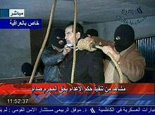 صدام حسين ويكيبيديا
