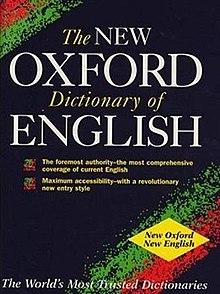 اكسفورد كتاب