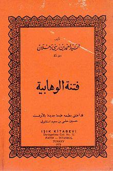 كتاب رياض الصالحين لابن عثيمين pdf