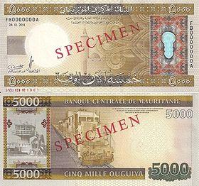 اسعار العملات فى سلطنة عمان اليوم مقابل الريال من البنك المركزي العماني