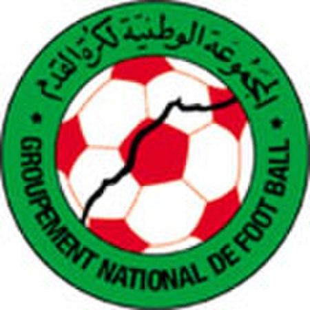 GNF-Logo-Maroc.jpg