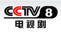 China Central TV-8.png