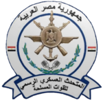 Logo military spokesman for the Egyptian armed forces.png