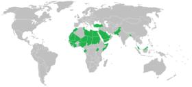 صورة معبرة عن التحالف الإسلامي العسكري
