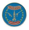 إدارة الأسلحة والذخيرة للقوات المسلحة (مصر)
