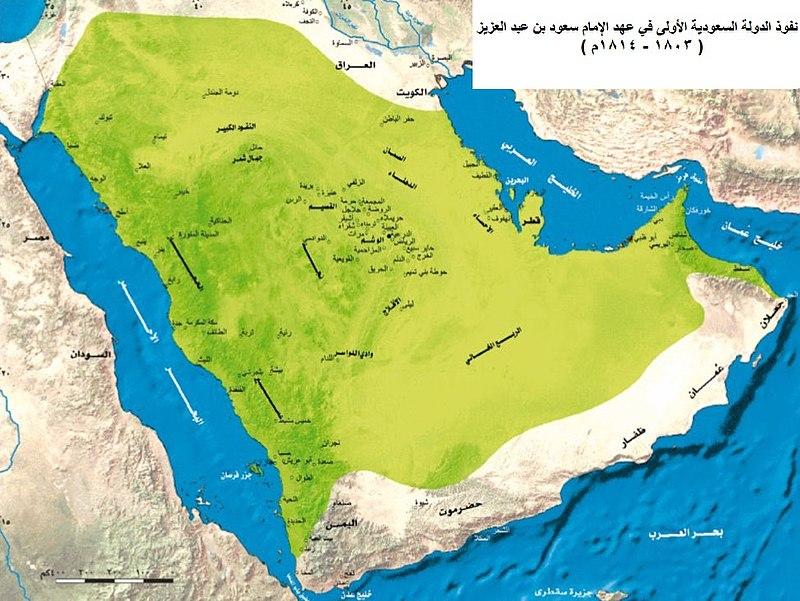 رد: خارطة الـــدولة الــــسعودية الثانية تضع النقاط على الحروف