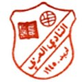 Arabi Club.jpg