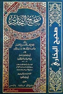 كتاب صحيح فقه السنة