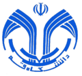 University Of Qom Logo.png