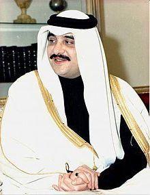 فيصل بن فهد بن عبد العزيز آل سعود ويكيبيديا الموسوعة الحرة