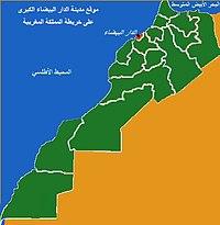 موقع مدينة الدار البيضاء من خريطة المغرب.jpg