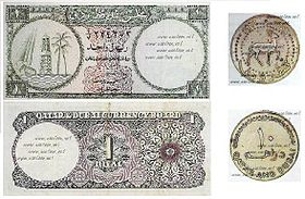 Qatar & Dubai Currency.JPG