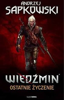 The Last Wish - 4th Polish starcover edition.jpg