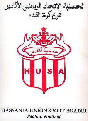 فلاش - حسنية أكادير - 290px-Hassania-Agadir-Logo