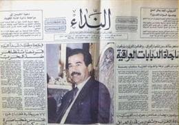 جريدة النداء الكويت ويكيبيديا