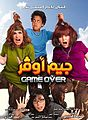 Game Over Film Poster.jpg