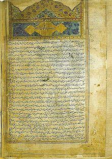 هكذا وصف الحسين بن عبد الله بن الحسن بن علي بن سينا فيروس كورونا وطرق الوقاية منه قبل 10 قرون!