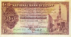 EGP 10 Pounds 1919 (Front).jpg