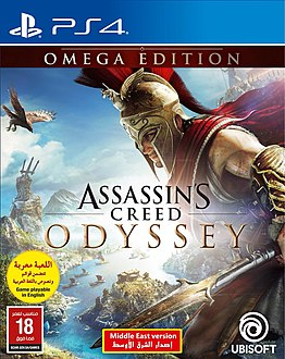 Assassin's Creed Odyssey PS4 Saudi cover.jpg