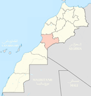 Région de Souss – Massa.png