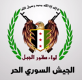 Logo of the Falcons of Mount Zawiya Brigade.png