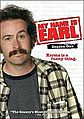 My Name Is Earl.jpg
