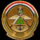 شعار القوات المسلحة العراقية