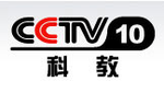 China Central TV-10.png