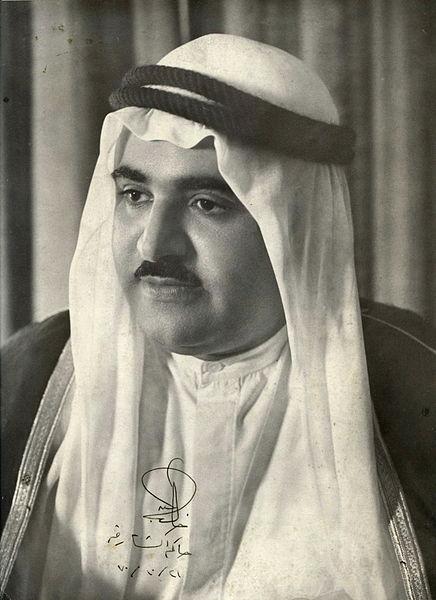 الوطني الأربعين الإمارات العربية المتحدة توضيح الوطني الاربعين