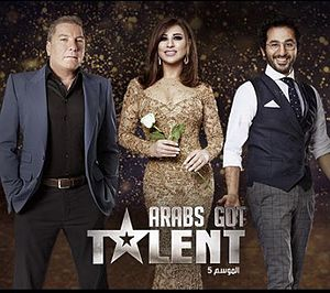Arabs Got Talent 5 Poster.jpg