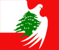 Flag-of-new-lebanese-party.png