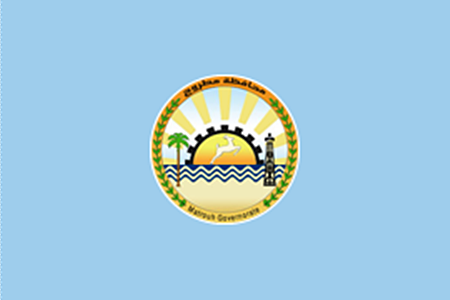Flag of Matrouh Governorate.png
