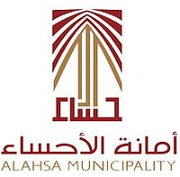 Al-Ahsa Municipality logo.jpg