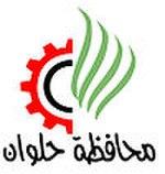 علم محافظة حلوان
