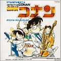Detective Conan Original Soundtrack.jpg