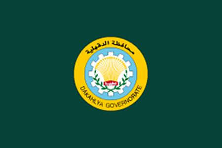 Flag of Dakahliya Governorate.png