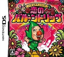 Irozuki Tingle no Koi no Balloon Trip.jpg